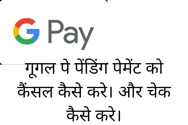 google pay cancel payment